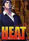 Heat, tome 11 par Ikegami