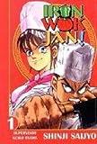 Iron Wok Jan!, Shinji Saijyo, 158899256X