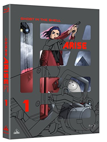 Ghost in the Shell: Arise - Border 1 - Ghost Pain [Blu-ray]