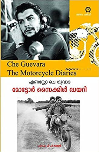 Motorcycle Diaries Ebook Full