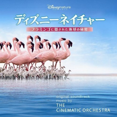 CRIMSON WING -DISNEY NATURE/MYSTERY OF THE FLAMINGOS by O.S.T. [Music CD]