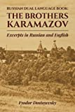 Image of Russian Dual Language Book: The Brothers Karamazov Excerpts in Russian and English