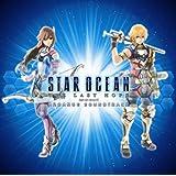 STAR OCEAN 4 THE LAST HOPE アレンジサウンドトラック