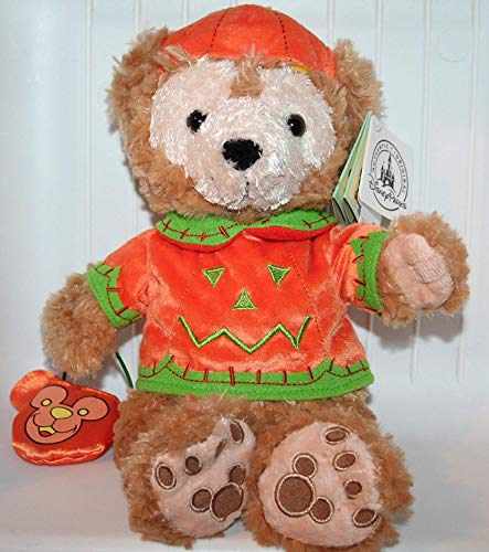 Duffy Bear Pumpkin Halloween Costume Clothes ONLY NO Doll Included Fits 9