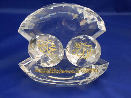 Crystal Shell Home Decorative by Nabil's Gift Shop