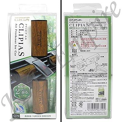 JBD Empire Air Spencer Giga CLIPIA II / 2 Car Air Freshener - Made In Japan (Green Breeze (Q70)): Automotive