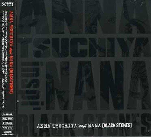 Anna Tsuchiya Inspi'Nana