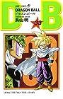 ドラゴンボール 第33巻