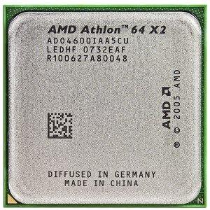 AMD ATHLON 64 X2 DUAL CORE PROCESSOR 4600 DESCARGAR DRIVER