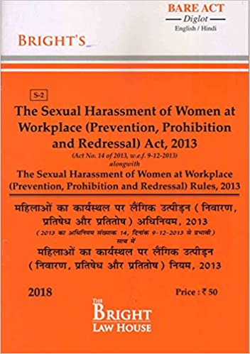 Sexual harassment at workplace in hindi