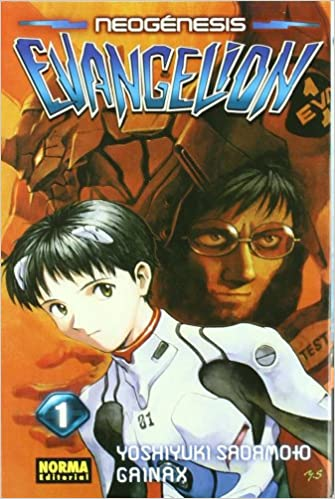 Evangelion 1