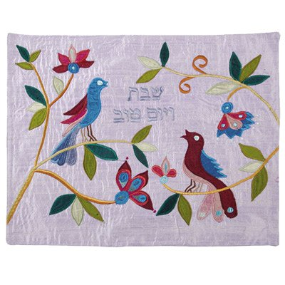 - Yair Emanuel Challah Cover For Jewish Bread Board | Raw Silk Appliqued Challa Cover | Pair of Birds Design | Blue Lilac Color | CAS-25