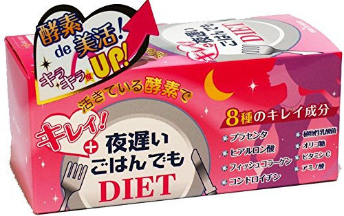 DIET at night late rice (diet) + clean about 30 days by Shintani enzyme