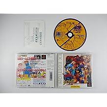 X-Men vs. Street Fighter: EX Edition [Japan Import]