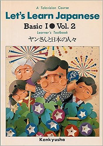 Lets Learn Japanese Basic I Vol. 2