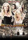 デスペラード・ガールズ / 欲望の荒野 [DVD]