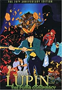 Lupin: Fuma Conspiracy [Reino Unido] [DVD]: Amazon.es: Cine ...