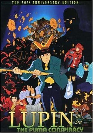 Amazon.com: Lupin the 3rd: the Fuma Conspiracy: Toshio ...