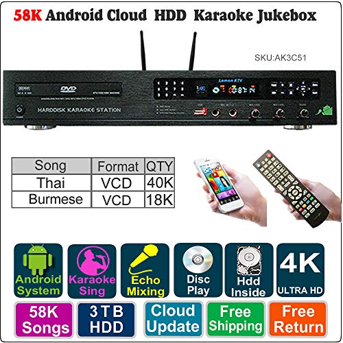 3TB HDD 58K Burmese Burma Myanmar,Thai Karaoke Songs Android Karaoke Machine Jukebox/Player,Select Songs Both Via Mobile Device and Remote Controller, Microphone Port,DVD Driver