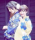Kimura Jitsugyo Kyoto Traditional Easy Wear Yukata