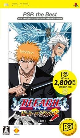 Amazon Com Bleach Heat The Soul 3 Psp Game New Japanese Import