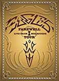 The Eagles - Farewell 1 Tour - Live From Melbourne: more info
