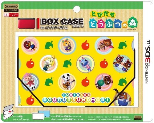 Animal Crossing Box PP Case for Nintendo 3DS XL -Item-