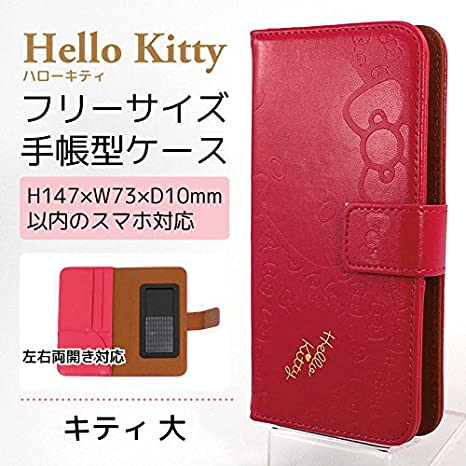 5f7ddcd51f Amazon | [各種スマートフォン対応]ハローキティ(キティ大)多機種スマホ対応手帳型ケース(ピンク)【M-KT03】 | ケース・カバー 通販