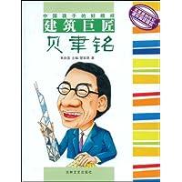 http://ec4.images-amazon.com/images/I/51sNs%2BoqN7L._AA200_.jpg