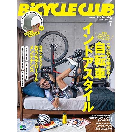 BiCYCLE CLUB 2020年7月号 画像