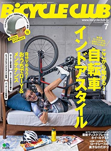 BiCYCLE CLUB 2020年7月号 画像 A
