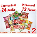 "Different 12 flavor Japanese Kit Kat × 2 bags, ""TONOSAMA CANDY"""