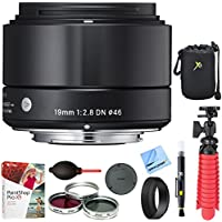 Sigma 19mm F2.8 EX DN ART E-Mount Lens for Sony Black (40B965) with Accessories Bundle