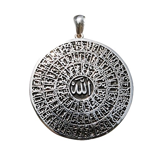 Muslimjewerly the best amazon price in savemoney silver cast shiny antiqued large 99 names of allah pendant asma ul aloadofball Choice Image