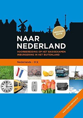 Naar Nederland Nederlands - Chinees Naar Nederland ...