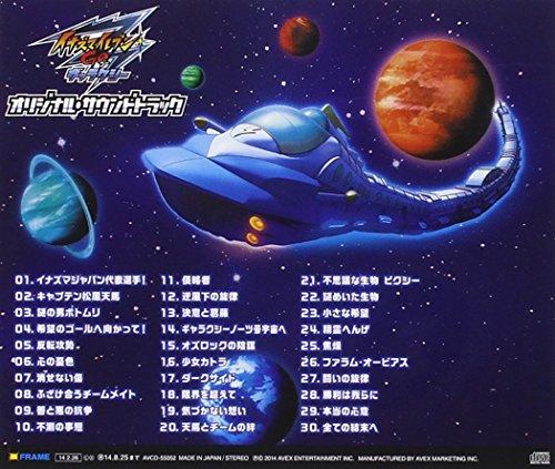 Inazuma Eleven Go Galaxy
