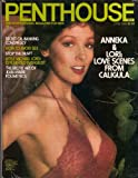 PENTHOUSE JUNE 1980 ANNEK AND LORI LOVE SCENES FROM CALIGULA THE EROTIC ART OF JEAN MARIE POUMEYROL AND MORE!