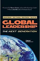 Global Leadership: The Next Generation Paperback