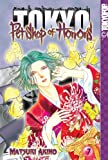 Pet Shop of Horrors: Tokyo, Volume 7 by Matsuri Akino front cover