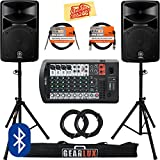 Yamaha STAGEPAS 600BT Portable PA System Bundle with Speaker Stands, Cables, and Austin Bazaar Polishing Cloth