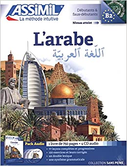 L'arabe (4CD audio)