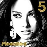 5集 - Monochrome (通常版)(韓国盤)