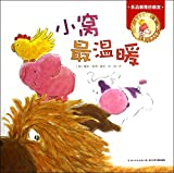 img - for Chicken, Pig, Cow on the Move book / textbook / text book