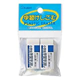 Rabbit eraser primary school student learning 60 RFW 60 S - 2 P (20) 2 P × 20 pieces