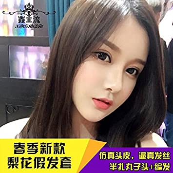 Amazon Japurchased Girls With Long Straight Hair Wig Korean