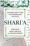 Shari'a, , 0804756392