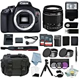 Canon EOS Rebel T6 Bundle With EF-S 18-55mm f/3.5-5.6 IS II Lens + Best Canon Camera Deluxe Accessory Kit - Including EVERYTHING You Need To Get Started (22 Items - Value $130)