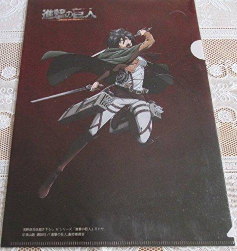 進撃の巨人 浅野恭司 原画展 クリアファイル ミカサ