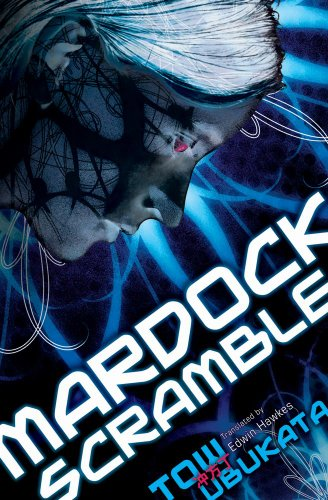 Mardock Scramble by Brand: VIZ Media LLC
