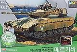 1/48 IDF Merkava Tank 13307 MCP (Multi Color Parts) 2CH Motorized Tank - Plastic Model Kit by Academy Models